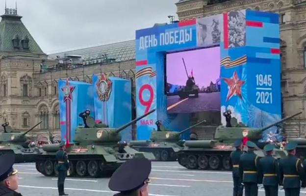 В Москве состоялся парад в честь 76-й годовщины Победы в Великой Отечественной войне