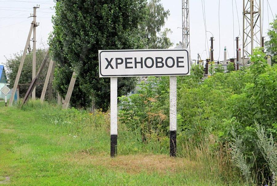 Находящийся в федеральном розыске воронежец погорел на преступлении в селе Хреновое