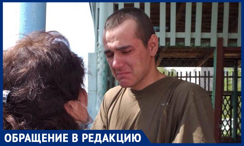 В медикаментозном отравлении и доведении до психушки за невыплату «отходного за дембель» подозревает мать солдата воинскую часть Юргы