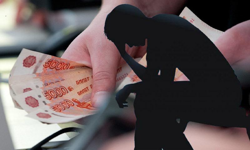 «Ловить будут тех, кто зарабатывает 50 тысяч»: по кому ударит очередное повышение налогов в России