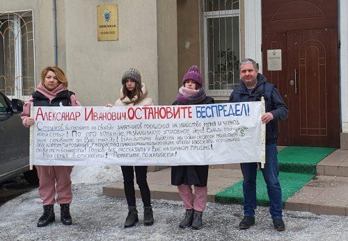 Вячеслав Симоненко выходит на пикеты вместе со своей семьёй, но власть, силовики и надзорные органы их не замечают