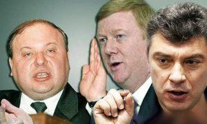 Реформаторы 90-х: что обещал Чубайс с командой россиянам и что из этого получилось