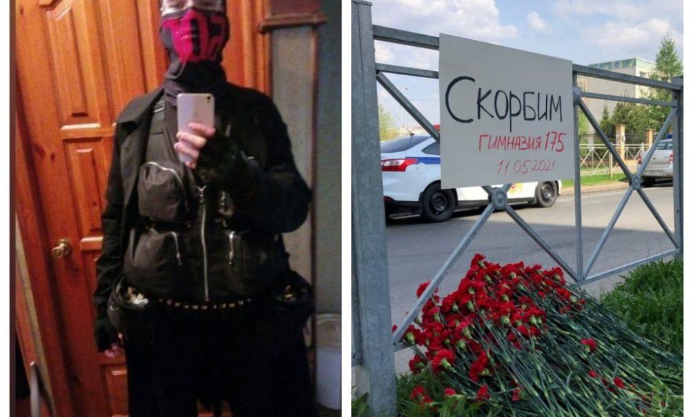 «Ты не бог, ты — гнида»: что россияне думают об убийце детей в Казани