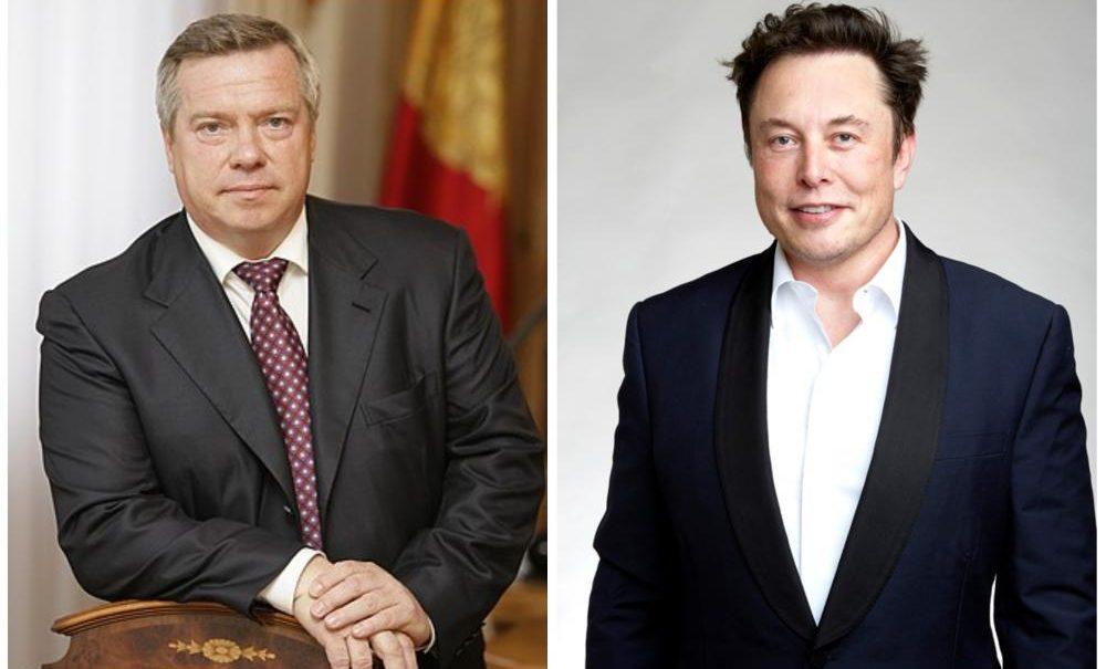«Мы говорим на одном языке»: губернатор Голубев позвал Илона Маска инвестировать в Ростовскую область