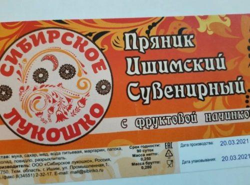 Грызи как хочешь: тюменский губернатор подарил на 9 мая ветерану «дубовый» пряник