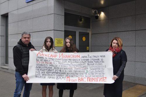 Семья Симоненко просит защиты у Александра Бастрыкина