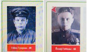 Хакеры вписали имена нацистов в «Бессмертный полк онлайн» в Ростове-на-Дону