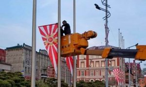 Военными флагами Японии украсили улицы Владивостока ко Дню Победы