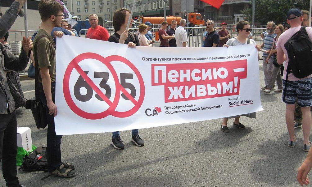 Большинство россиян не смогут накопить на старость