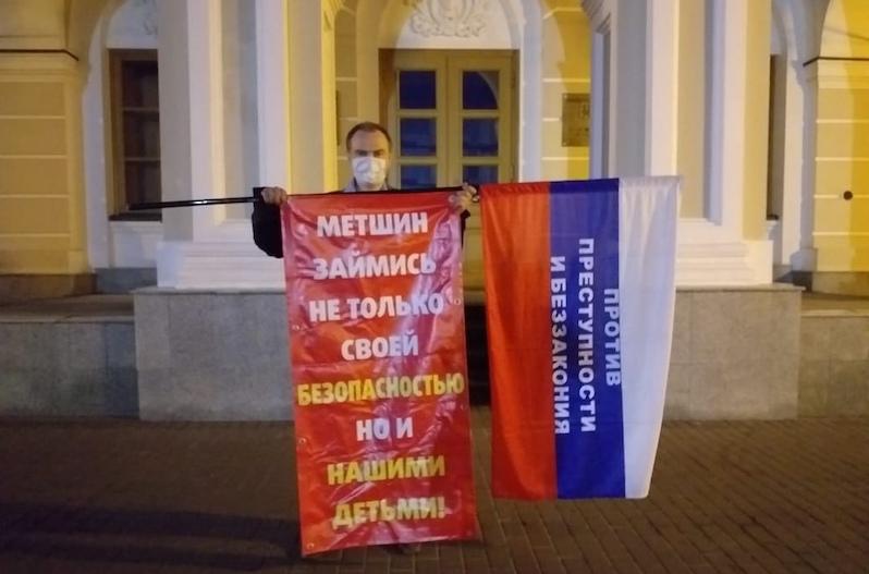 В Казани активисты провели одиночные пикеты перед МВД и ФСБ с требованием обеспечить безопасность детей