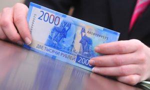 Россияне смогут получить новые выплаты. Но есть условия