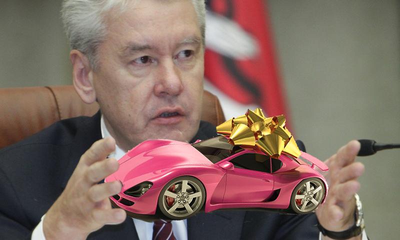 Москвичам будут раздавать автомобили за прививку от ковида