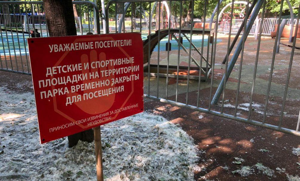 Forbes: власти Москвы обсуждают введение локдауна с 20 июня
