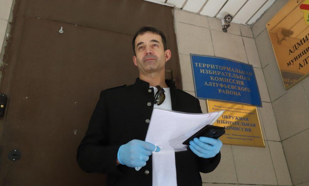 Дмитрий Певцов подал документы на выдвижение в Государственную Думу
