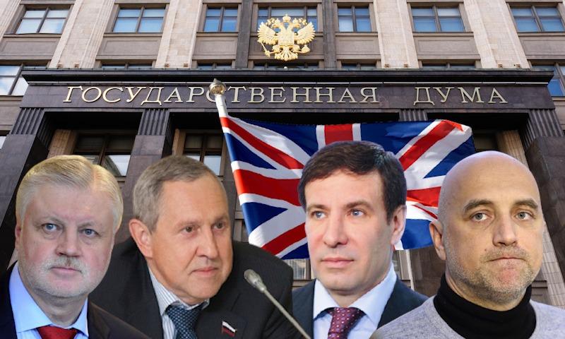 Обвиняемого в самой крупной взятке России СРЗП выдвинула в Госдуму