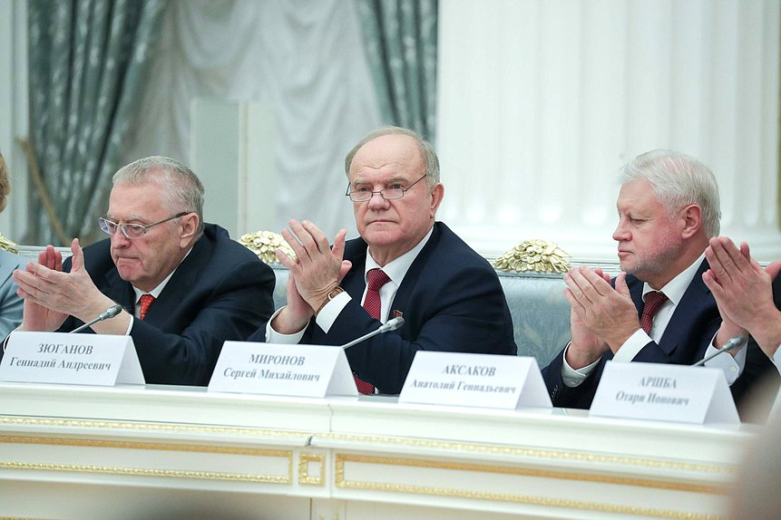 «В бой идут одни старики»: парламентские оппозиционные партии определили лидеров на выборах в Госдуму