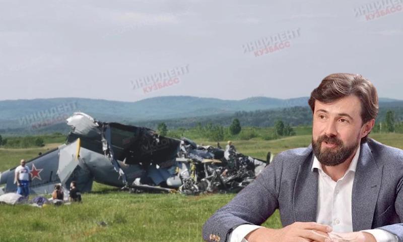 На борту разбившегося под Кемерово  самолета находился угольный олигарх из Кузбасса
