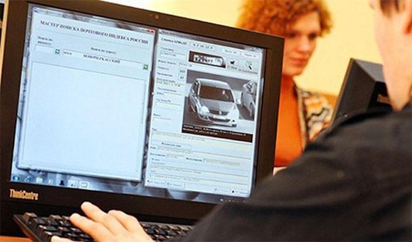 Новый подвох для водителей: в России утвердили правила получения штрафов ГИБДД через Госуслуги