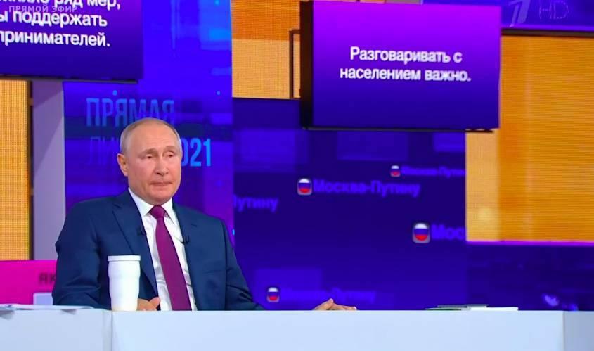 Все о ценах на продукты: Путин объяснил, почему в России эквадорские бананы дешевле морковки