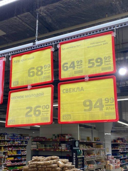 Цены на овощи в магазинах Самары