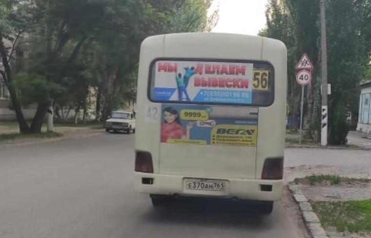 В Таганроге водитель маршрутки пригрозил пожилой пассажирке демонстрацией гениталий
