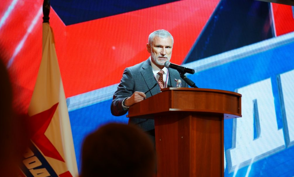 В Москве прошёл съезд партии «РОДИНА»