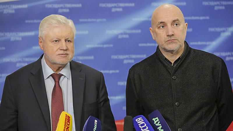 Ополчение Прилепина задумало захватить власть в СРЗП на июньском съезде
