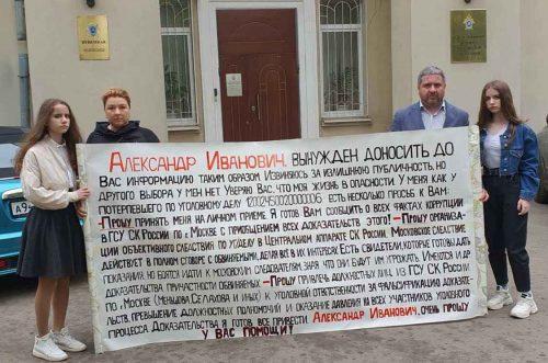 Вячеслав Симоненко и члены его семьи вынуждены регулярно выходить на пикеты, чтобы привлечь внимание общественности к своей ситуации. Глава семьи всерьёз опасается за свою жизнь