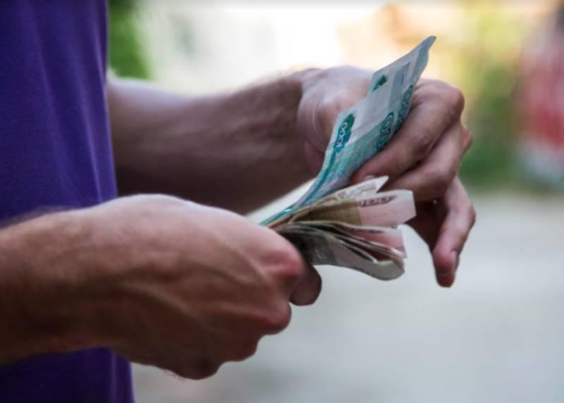 России грозит новый кризис: Счетная палата пугает россиян