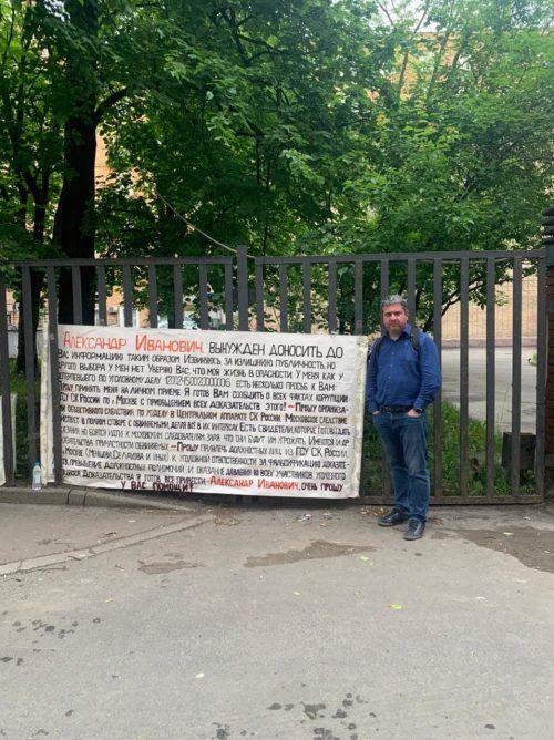 Пикет Вячеслава Симоненко. Он просит власти и высокопоставленных силовиков обратить внимание на то, как расследуется дело о покушении на его жизнь и жизнь его семьи.