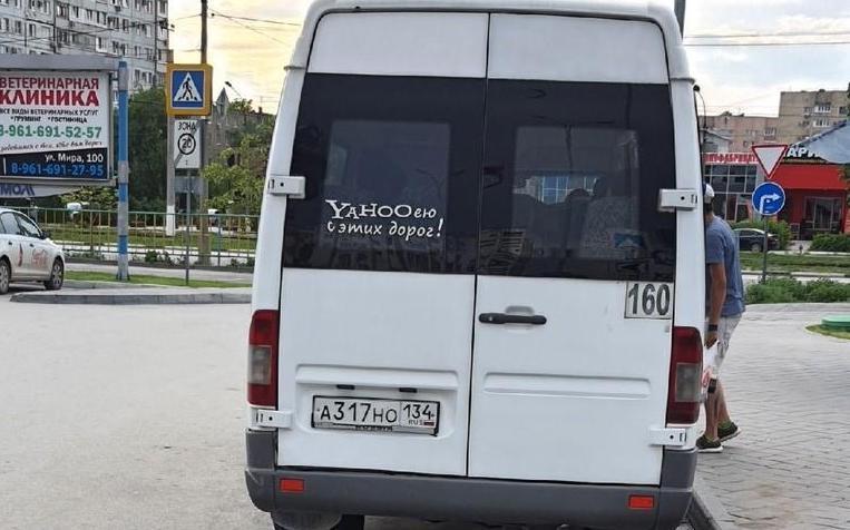 Маршрутчик высадил мать с двухлетним сыном в Волжском из-за плача ребенка