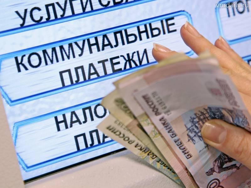 Коммунальщики придумали, как еще собрать с россиян деньги