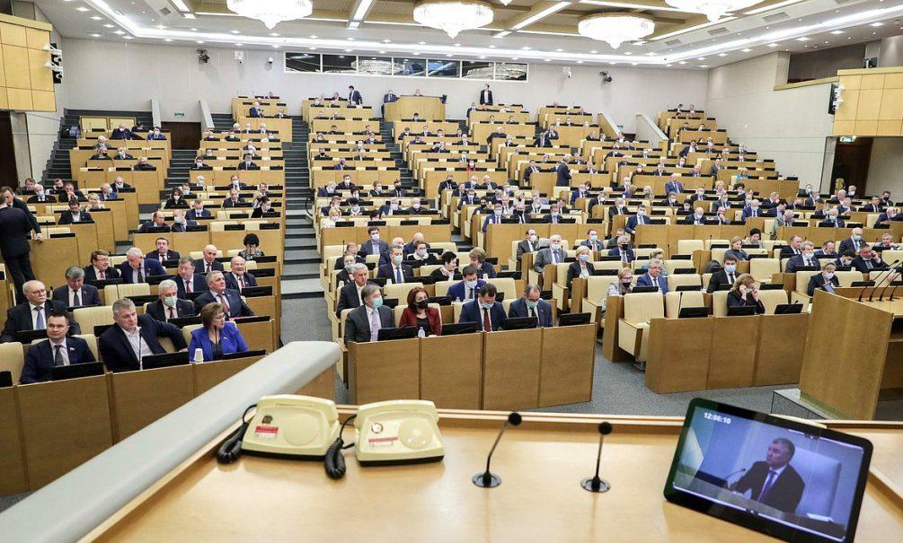 Депутатов Госдумы лишают звезд