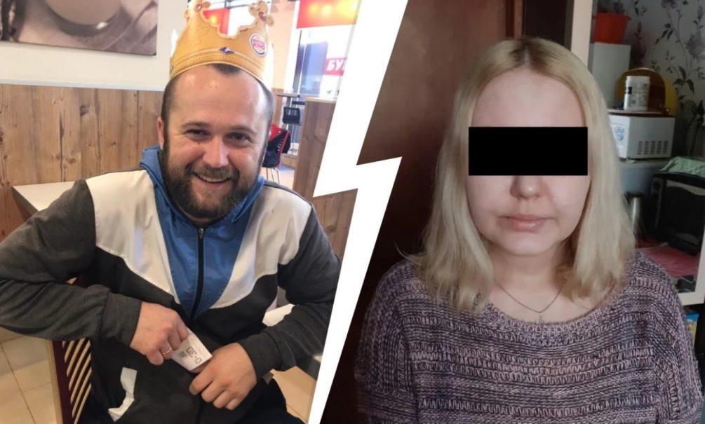 Уральский суд освободил мужчину, подруга которого истекла кровью после секса в лесу