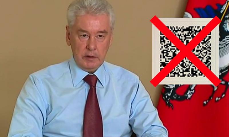 В Москве и Подмосковье отменили QR-коды