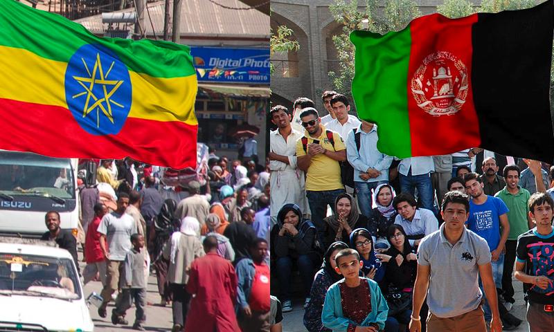 Афганистан и Эфиопия: как не задалась жизнь без монарха