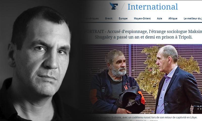 «У британцев есть легенда о Робин Гуде, у русских — о «Вагнере»: Шугалей в интервью Le Figaro