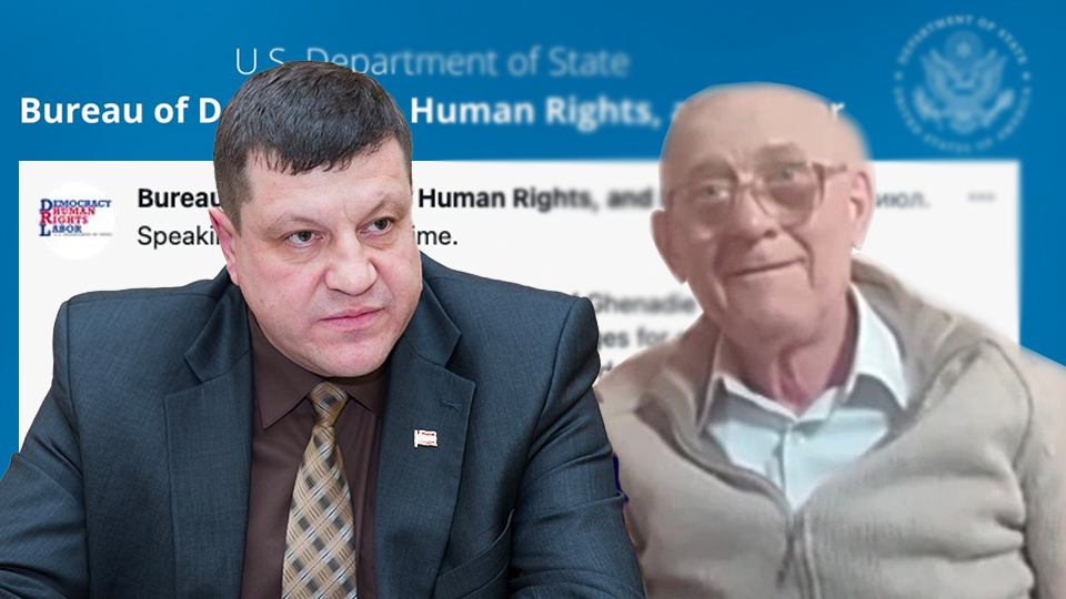Госдеп США через Твиттер учит жизни Приднестровье