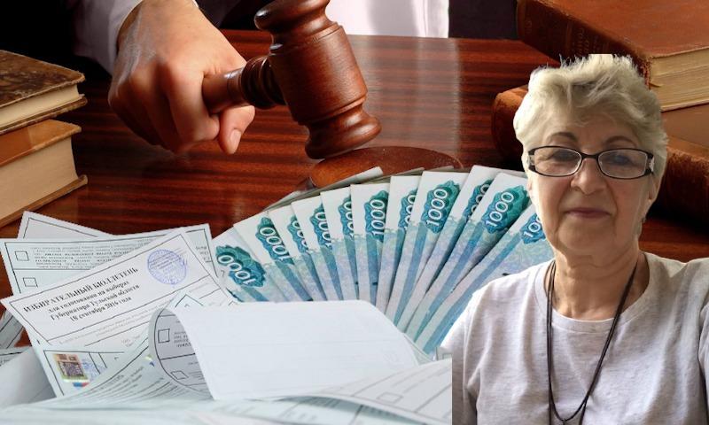 Российская учительница подделала результаты выборов и отделалась штрафом в 120 тысяч рублей