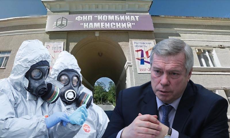 Семь пострадавших игробовое молчание властей: сильный взрыв сжег людей нахимкомбинате под Ростовом