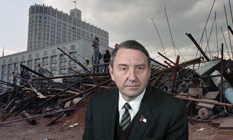 Умер Олег Бакланов: последний из ГКЧП