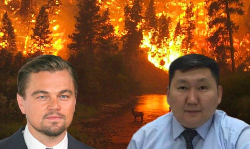 Ди Каприо готов помочь тушить лесные пожары в Якутии. Местные власти говорят - не надо
