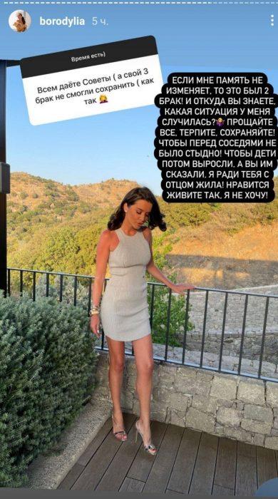 «Почему себя в мусор превращаете?»: Бородина резко осудила женщин, вступающих в связь с женатыми