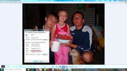 Эдуард Кучур со своими детьми: сыном Виталием и дочерью Алиной
