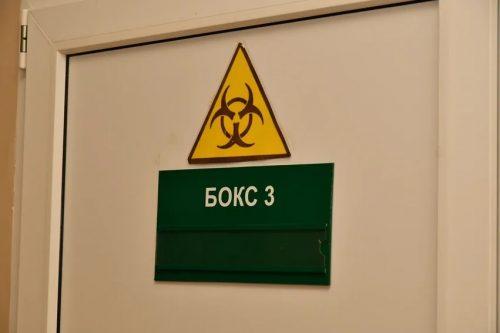 Во время заражения коронавирусной инфекцией многие больные ощущали во рту привкус металла