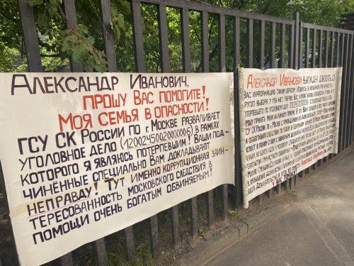 Симоненко просит Бастрыкина вмешаться. Бизнесмен всерьёз опасается за свою жизнь, переживает за безопасность своей семьи