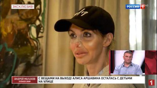 «Мне, может быть, неделя-две осталась»: состояние Алисы Аршавиной ухудшилось