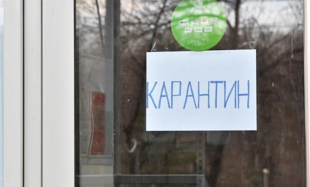 Власти Крыма пригрозили закрытием полуострова для туристов