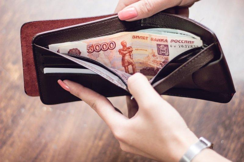 Смогут все: финансист раскрыл способ, как россиянам выбраться из бедности