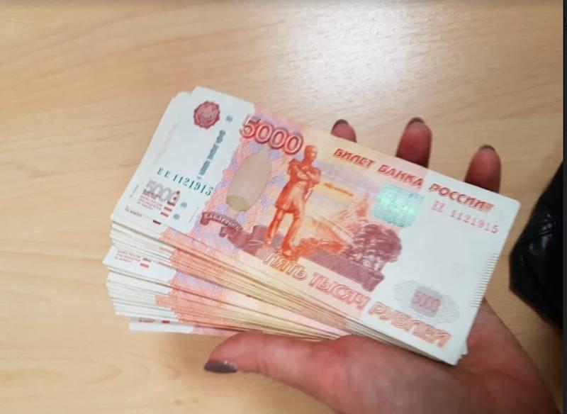 Государство решило забрать еще часть зарплаты у некоторых россиян
